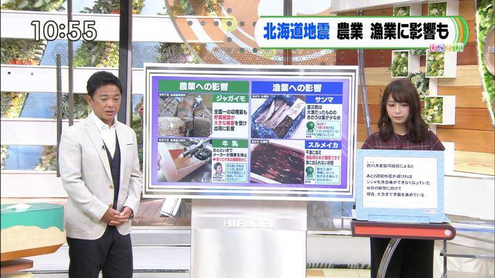 2018年09月11日宇垣美里の画像10枚目