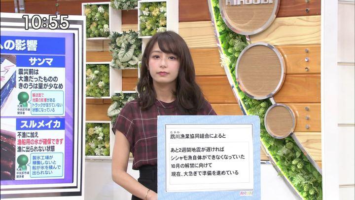 2018年09月11日宇垣美里の画像11枚目