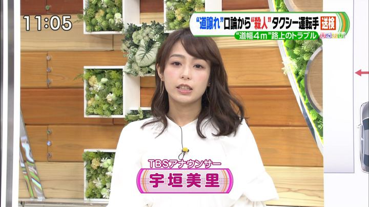 2018年09月18日宇垣美里の画像01枚目