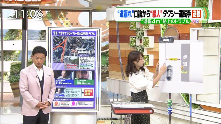 2018年09月18日宇垣美里の画像06枚目