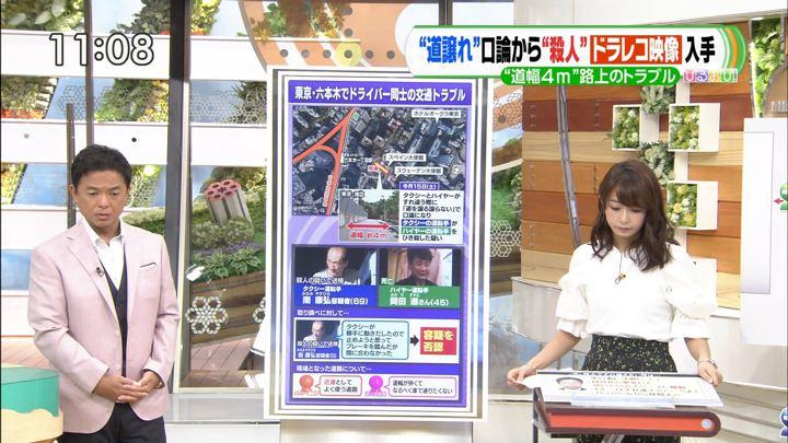 2018年09月18日宇垣美里の画像16枚目