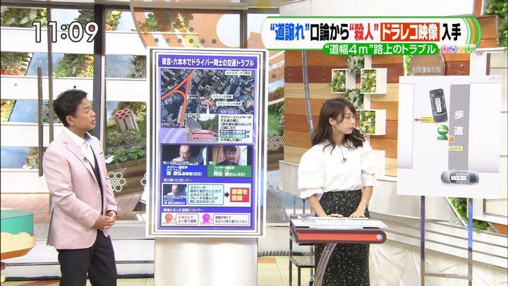 2018年09月18日宇垣美里の画像17枚目