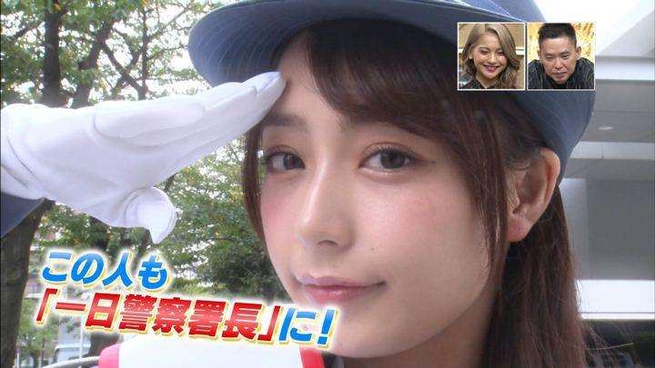 2018年09月23日宇垣美里の画像01枚目