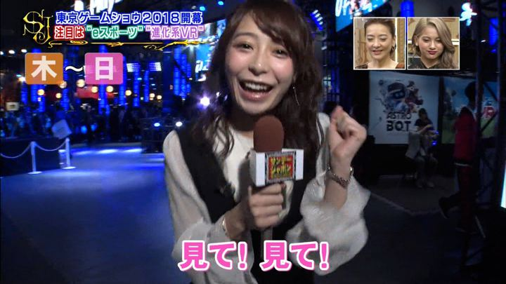 2018年09月23日宇垣美里の画像18枚目