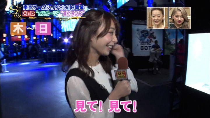 2018年09月23日宇垣美里の画像19枚目