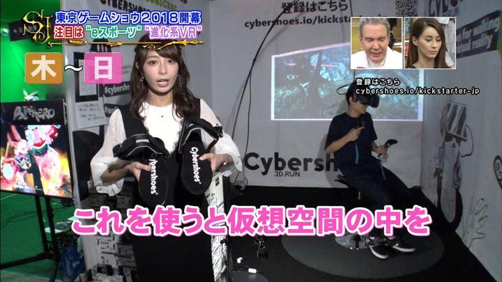 2018年09月23日宇垣美里の画像24枚目