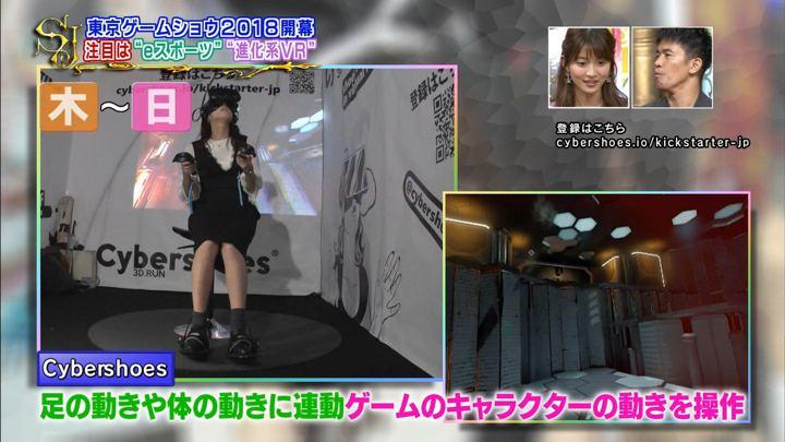 2018年09月23日宇垣美里の画像26枚目