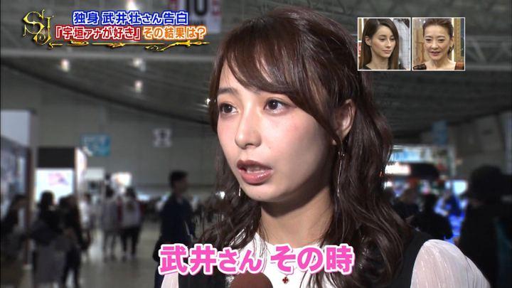 2018年09月23日宇垣美里の画像38枚目