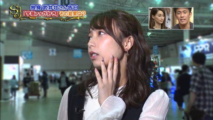 2018年09月23日宇垣美里の画像43枚目