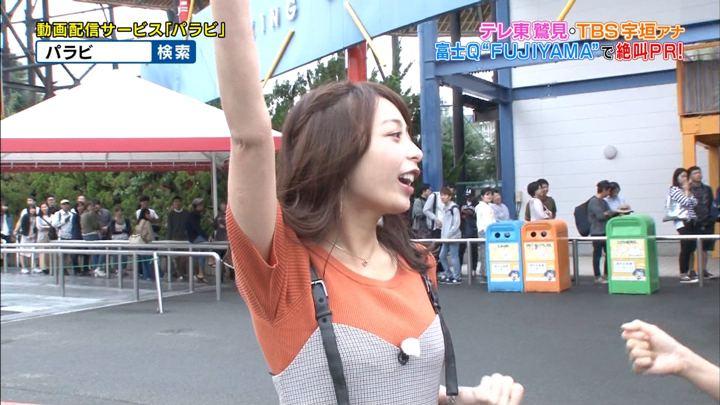 2018年09月24日宇垣美里の画像10枚目