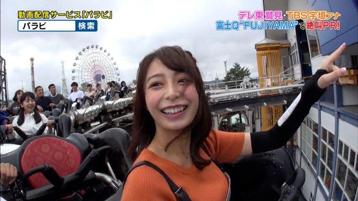 2018年09月24日宇垣美里の画像15枚目