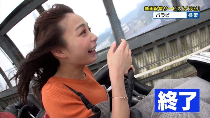2018年09月24日宇垣美里の画像20枚目