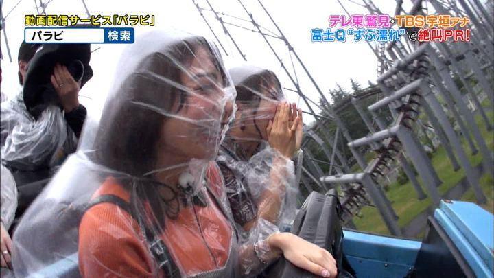 2018年09月24日宇垣美里の画像29枚目