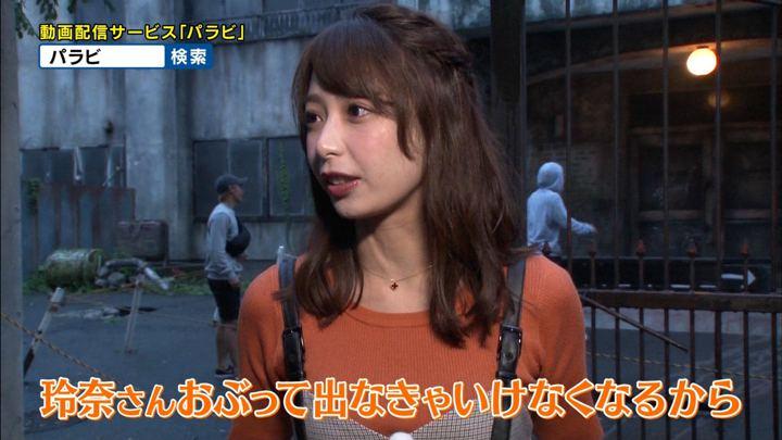 2018年09月24日宇垣美里の画像30枚目