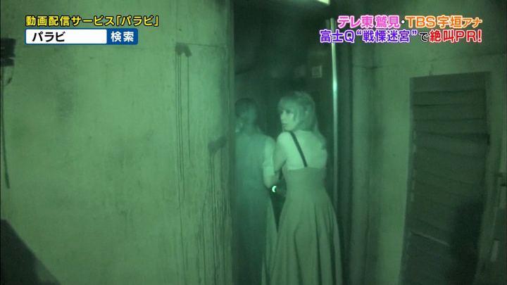 2018年09月24日宇垣美里の画像33枚目