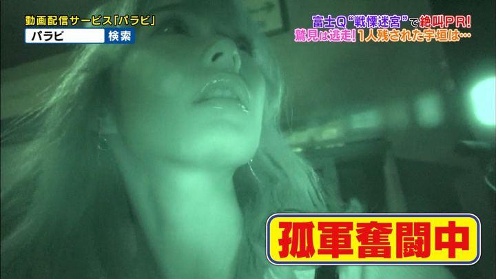 2018年09月24日宇垣美里の画像37枚目