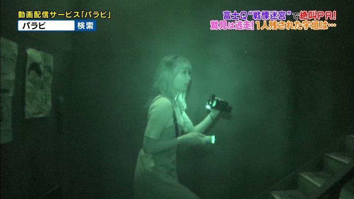 2018年09月24日宇垣美里の画像38枚目