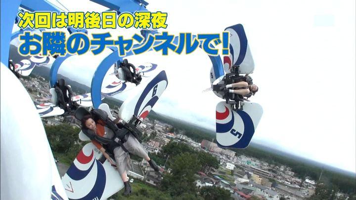2018年09月24日宇垣美里の画像46枚目
