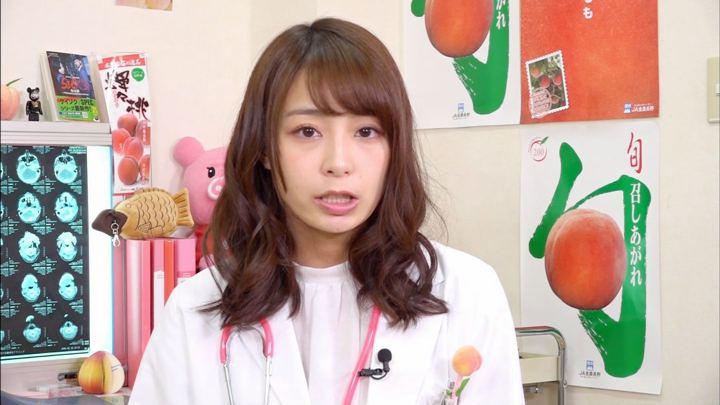 2018年09月25日宇垣美里の画像03枚目