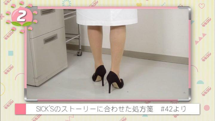 2018年09月25日宇垣美里の画像08枚目