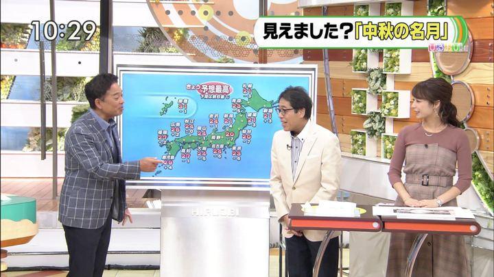 2018年09月25日宇垣美里の画像17枚目