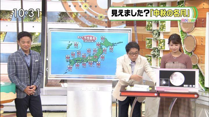 2018年09月25日宇垣美里の画像19枚目