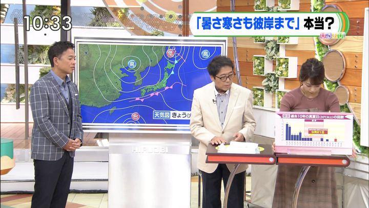 2018年09月25日宇垣美里の画像20枚目