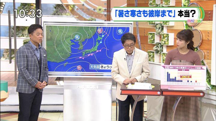 2018年09月25日宇垣美里の画像21枚目