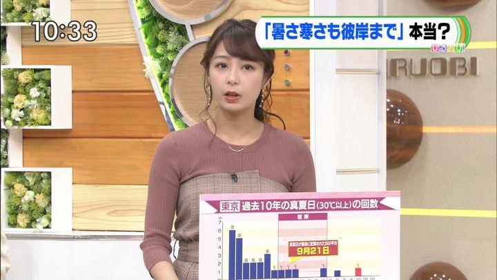 2018年09月25日宇垣美里の画像23枚目