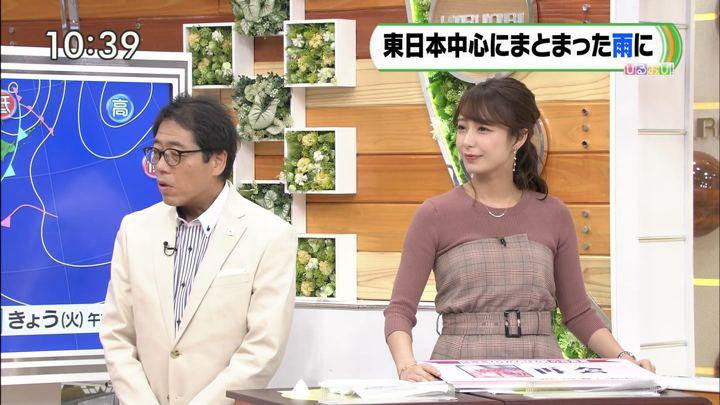 2018年09月25日宇垣美里の画像28枚目