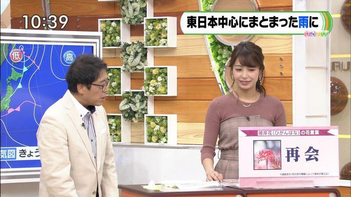 2018年09月25日宇垣美里の画像29枚目
