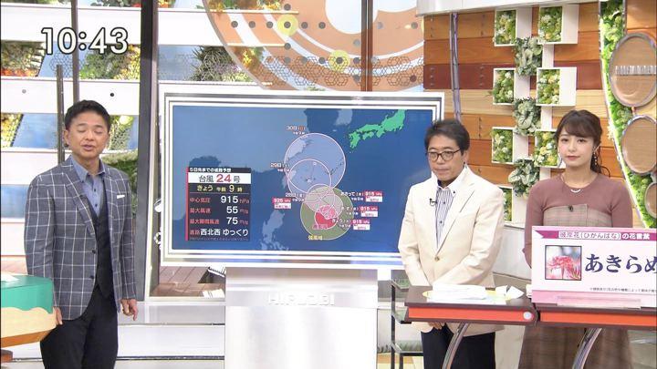 2018年09月25日宇垣美里の画像31枚目