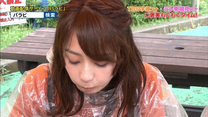 2018年09月26日宇垣美里の画像15枚目