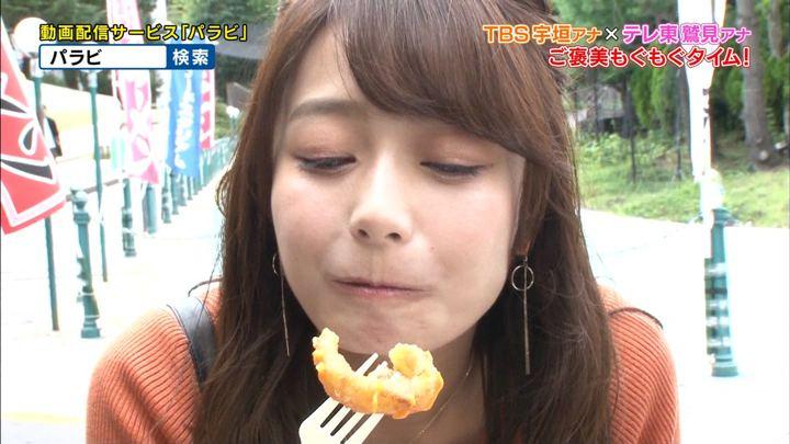 2018年09月26日宇垣美里の画像34枚目