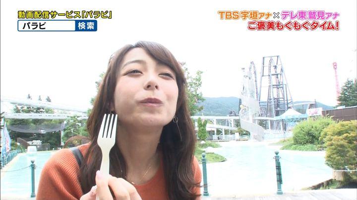 2018年09月26日宇垣美里の画像39枚目
