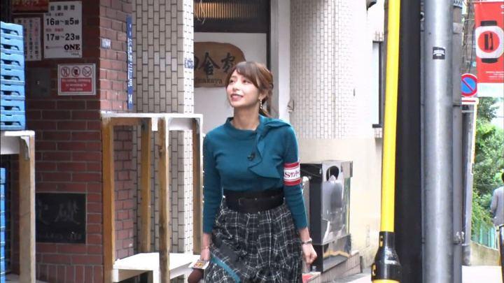 2018年09月30日宇垣美里の画像11枚目