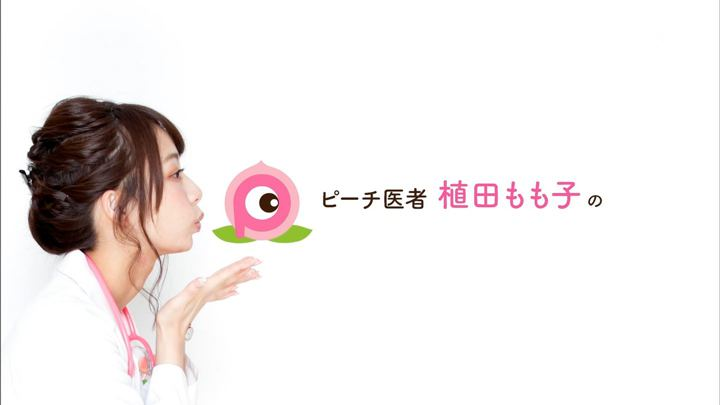 2018年10月01日宇垣美里の画像02枚目