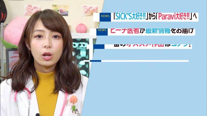 2018年10月01日宇垣美里の画像06枚目