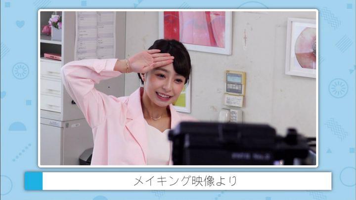 2018年10月01日宇垣美里の画像14枚目