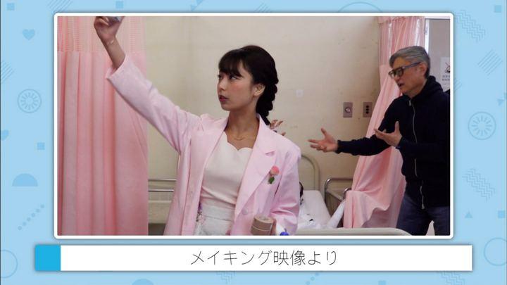 2018年10月01日宇垣美里の画像16枚目