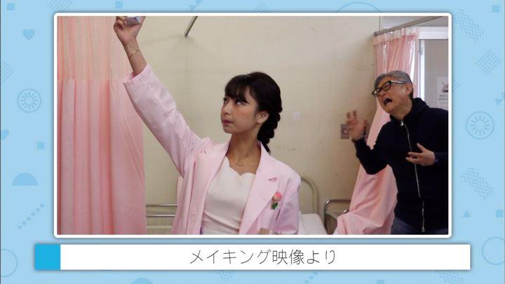 2018年10月01日宇垣美里の画像17枚目