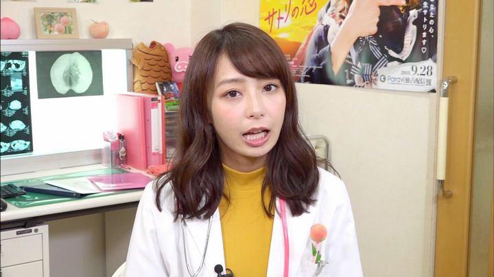 2018年10月03日宇垣美里の画像07枚目