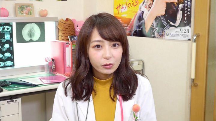 2018年10月03日宇垣美里の画像09枚目