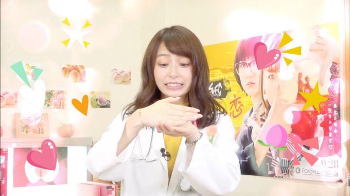 2018年10月03日宇垣美里の画像17枚目
