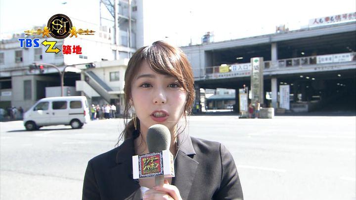 2018年10月07日宇垣美里の画像04枚目