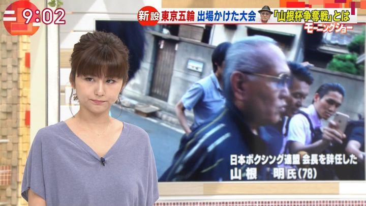 2018年08月10日宇賀なつみの画像06枚目