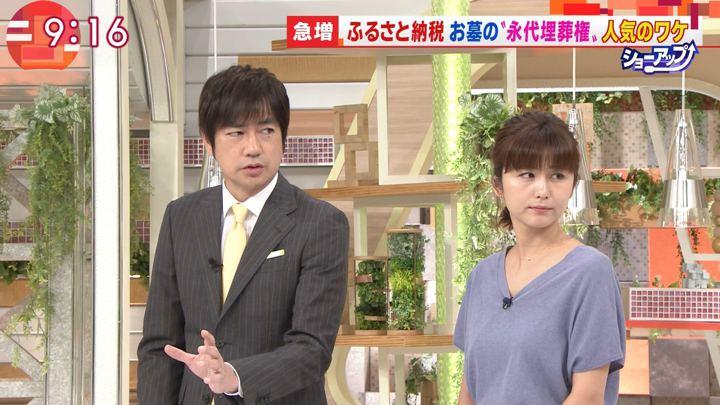 2018年08月10日宇賀なつみの画像09枚目