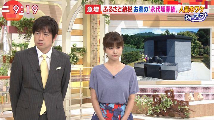 2018年08月10日宇賀なつみの画像10枚目