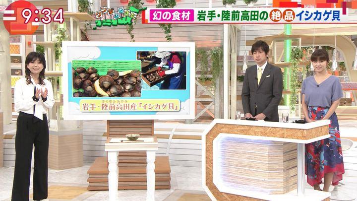 2018年08月10日宇賀なつみの画像12枚目