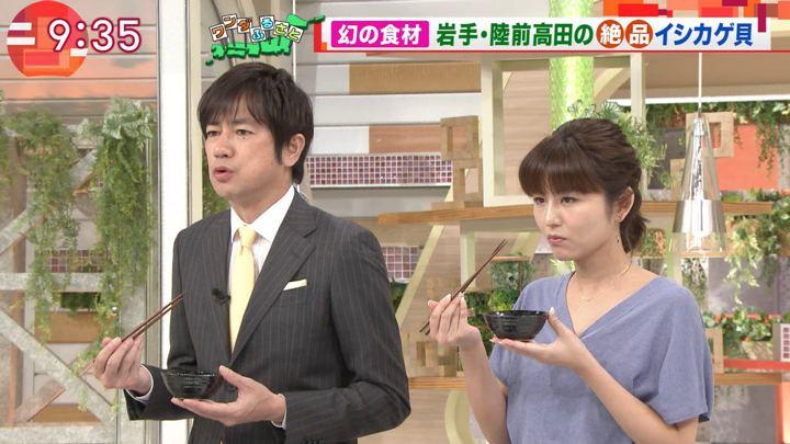 2018年08月10日宇賀なつみの画像16枚目